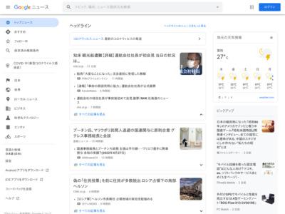 特殊詐欺 電子マネー5万円分被害 名張署 – YOU