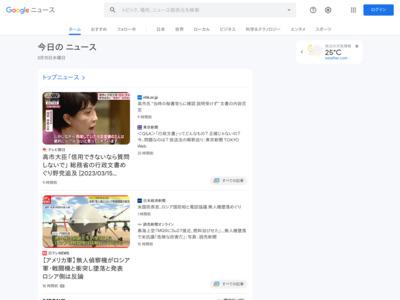 中国人だけじゃない、訪日観光客の必須アイテム「銀聯カード」 – WEDGE Infinity