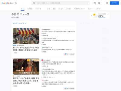 アイデミアとJCBが提携し、日本初のF-Code決済カードを発行へ – 財経新聞