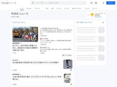 「【JCB会員限定】ユニバーサル・スタジオ・ジャパンTM ハロウィーン貸切 … – ウオーカープラス