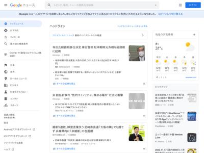 電子マネーの詐欺防げ – 読売新聞