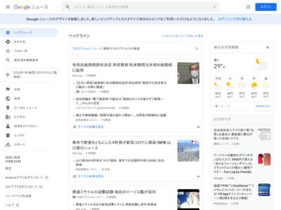 【徹底調査】便利でおトクなクレジットカード白書 – T-SITEニュース