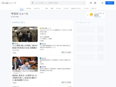 青森タクシー、電子マネー「WAON」での支払いに対応 – ポイ探ニュース