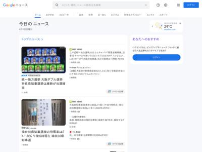 電子マネー買い方聞かれピン セブン店員、詐欺被害防ぐ – 神戸新聞