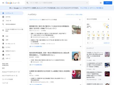 孫さんも認めた16歳の起業家 電子決済事業に挑戦 – 日本経済新聞