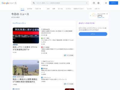 電子マネー使用の詐欺防止 吉野署、コンビニ店長に 大淀 /奈良 – 毎日新聞