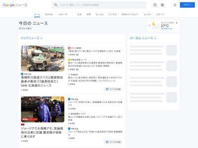 BSIジャパン、九州カード株式会社にPCI DSS(カード業界データセキュリティ基準)を認証 – 時事通信