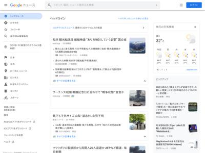 【FRONTIER】謝礼は電子マネーギフト100円分!すべてのお客様を対象としたアンケート調査『聞かせて! FRONTIER』を実施 – PR TIMES (プレスリリース)