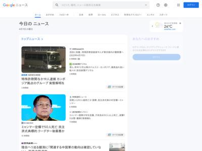 「ペッパー」に続き 床清掃ロボット販売へ ソフトバンク – NHK