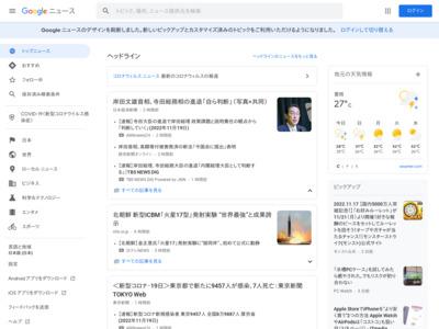 神戸-関空ベイシャトル、電子マネーによる決済サービスを導入 – ポイ探ニュース