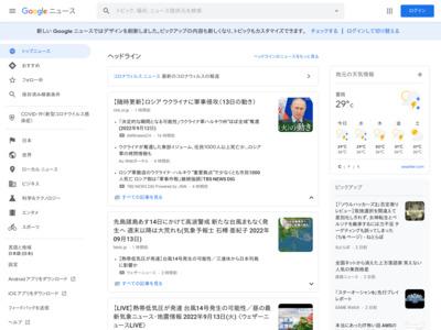 神社初のクレジットカードを発行した鹿島神宮を、日本のリーダーたちが崇敬する理由 – Forbes JAPAN