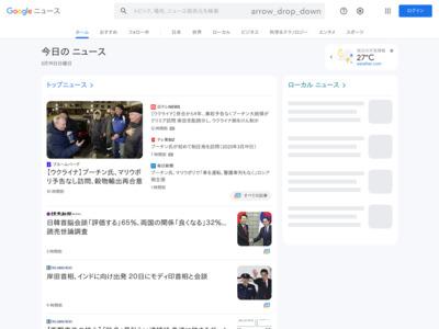三井住友カードが麦わらの一味と手を組んだ! 「ONE PIECE VISA CARD」誕生! – マイナビニュース