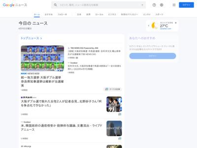 ジュラカ使用で10%現金還元 – 福井新聞