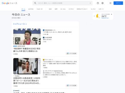 格安SIMの「解約」が面倒だったのは楽天モバイル、ワイモバイル、BIGLOBEモバイルの3回線 – ASCII.jp