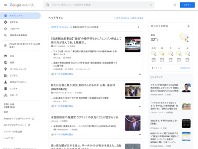 Square、JCB・Diners Club・Discoverに対応 個人事業主の活用拡大を見込む – エキサイトニュース