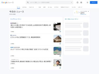 専用アプリを使った完全無人店舗「モノタロウ AI ストア」のご紹介 – Web担当者Forum (プレスリリース) (ブログ)