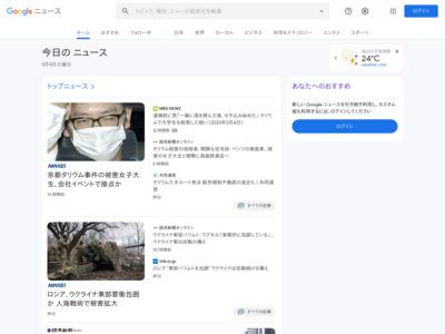 男子高校生 女子を装い出会い系アプリで電子マネー要求 – NHK