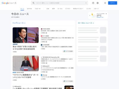 今を探る:電子マネー詐欺(下)コンビニでの購入指示 – 秋田魁新報
