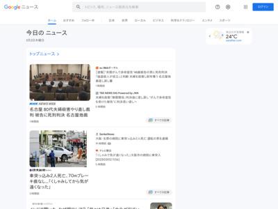 岡山県のスーパー「仁科百貨店」がアララのハウス電子マネーシステム「point+plus」を採用 – 時事通信