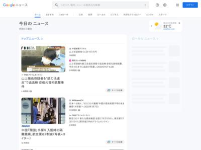 広島銀行、4つの電子マネーを搭載した職員証を発行 – ポイ探ニュース