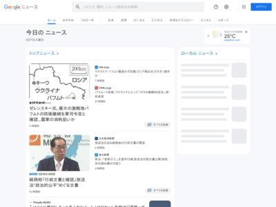 """NTTコム「gooポイント」何者かが""""なりすまし""""で電子マネーに交換 – サンケイスポーツ"""