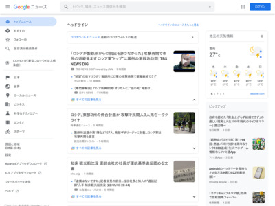「大阪駅から、ちょっと ひと駅、福島へ・天満へ」ジムビームでまちを楽しもう!プレゼントキャンペーン開催! – PR TIMES (プレスリリース)