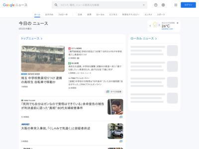 クレジットカード利用、15年度8%増 コンビニ利用など広がる – 日本経済新聞