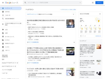 電子マネー詐取、1億円超被害 佐賀拠点、3容疑者再逮捕 – 日本経済新聞