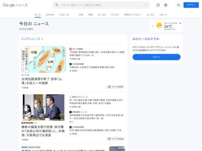「アリペイ」導入を希望する日本の小売店が急増中・・・「中国人の購買力は無視できない」=中国報道 – エキサイトニュース