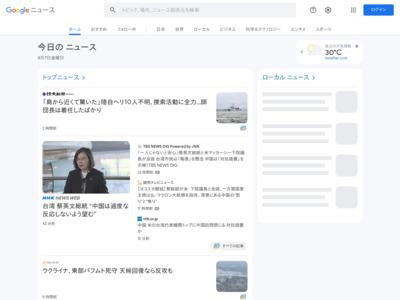 ドン・キホーテ/電子マネー「majica」、会員数500万人突破 – 流通ニュース