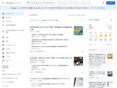 16年度の電子マネー決済、5兆円突破 日銀調べ – 日本経済新聞