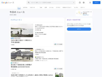 コロッケさん、芋生悠さん出演の「クレジットカードセキュリティ」動画の公開と、ラジオCMの放送 – 時事通信