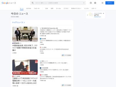 八十二銀、デビットカードでJCBと提携 – 日本経済新聞