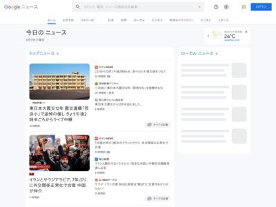 富士電機、ウィーチャットペイ対応の自販機開発 – 日本経済新聞