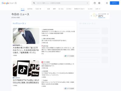 タイガーエア・台湾、JCBカード利用で日台線往復が最大15%割引 – トラベルメディア「Traicy(トライシー)」