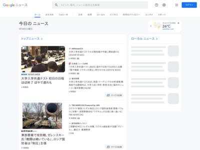 JCB、ナムアバンクとクレカ発行開始―ベトナム11行目 – VIETJOベトナムニュース