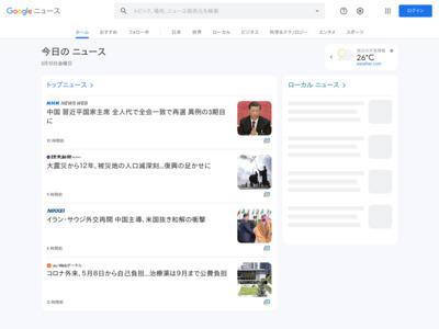 ~特急券自動発売機に新サービスを追加~クレジットカード、交通系IC … – SankeiBiz