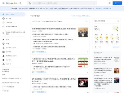 学校法人濱名学院は「 F-REGI 寄付支払い 」を導入し、インターネットでの寄付金募集を開始 – CNET Japan