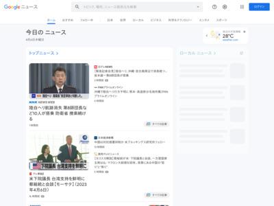 東京ディズニーリゾート、Suica・QUICPayなどの電子マネーに対応 – Engadget 日本版