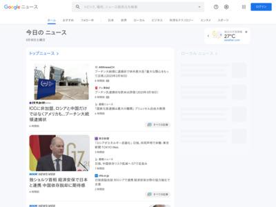 気がつけばキャッシュレス社会 現金お断りの店も – 日本経済新聞