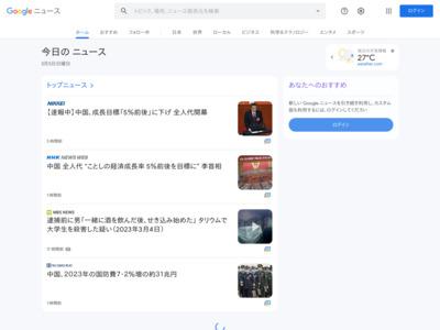 特殊詐欺の対応、冷静に声掛けを コンビニ3店舗で訓練 – 秋田魁新報