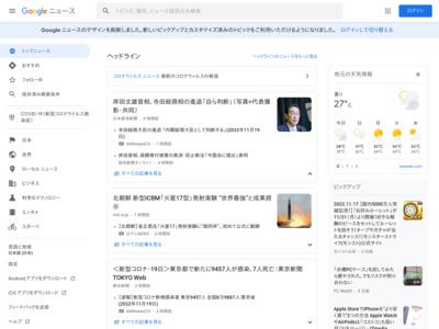 大阪府吹田市、インターネット場での各種税金のクレジットカード納付を開始 – ポイ探ニュース