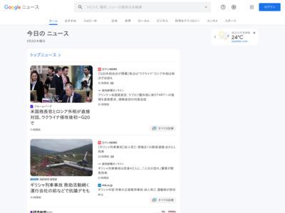 クレジットカード情報の詐取を狙う「マリオ」の偽アプリが出現 – インターネット・セキュリティ・ナレッジ