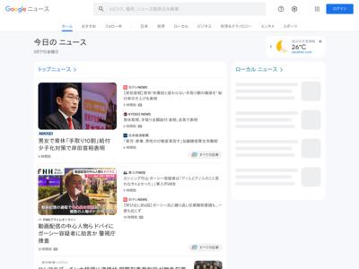 電子マネー詐欺、210万円分被害 浜松の女性|静岡新聞アットエス – @S[アットエス] by 静岡新聞