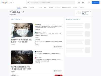 株式会社エフレジは、学校法人武庫川学院にF-REGI 寄付支払いを提供し、インターネットでの寄付金募集を開始 – CNET Japan