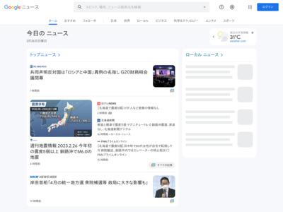 日本ピザハットが公式アプリに「Masterpass」を搭載・運用開始 – ペイメントナビ(payment navi)
