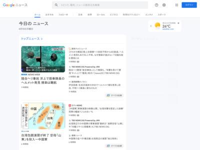 コンビニ声掛け奏功 1~6月、30件 電子マネー詐欺被害防止 – @S[アットエス] by 静岡新聞