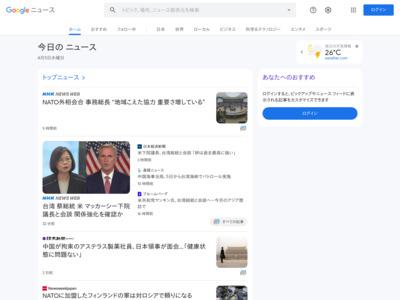 転職に関するアンケートに答えた方の中から抽選で300名様に「SMTOWN」限定Visa Prepaidカードをプレゼント – SankeiBiz