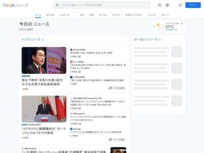 【クレジットカードに関するアンケート調査】 – 産経ニュース