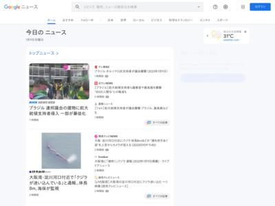 税金、コンビニで賢く払う 電子マネーでマイル獲得も – 日本経済新聞